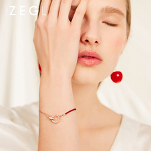 ZEGL red rope bracelet female net Korean version of the simple personality niche design hand