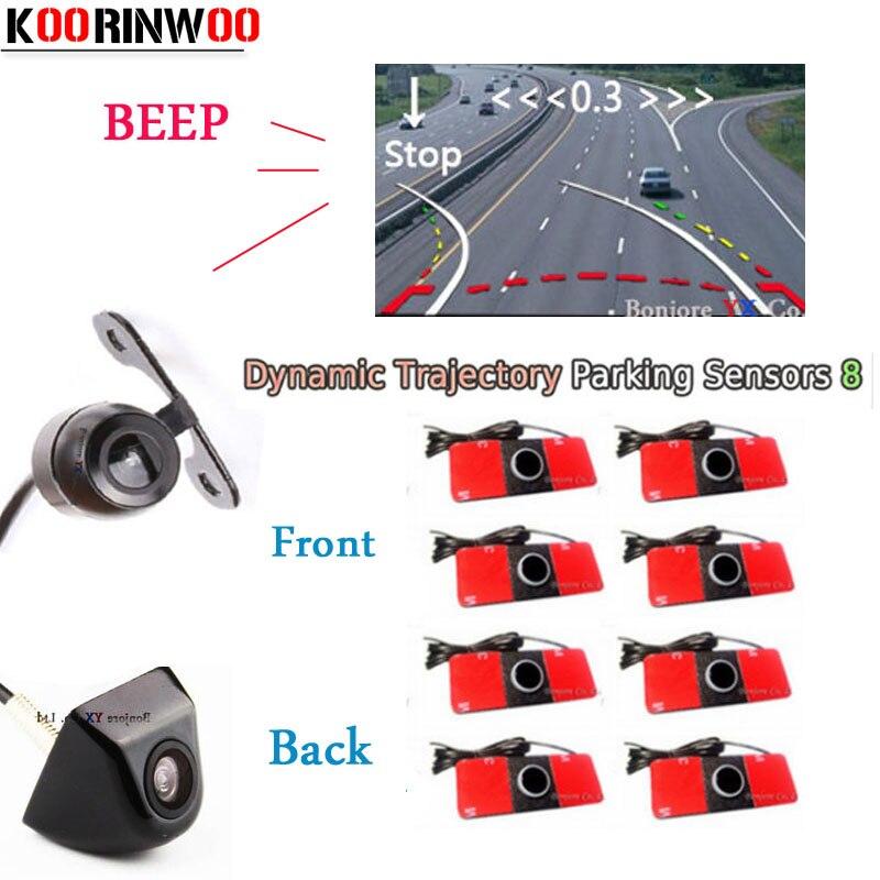 Koorinwoo видео движущаяся динамическая траектория автомобиля парковочный датчик 8 автомобиля обратная камера Фронтальная камера парктроник а...