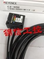 New original color mark induction sensor CZ H32|ABS Sensor| |  -