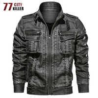 Chaqueta de cuero de talla grande para hombre 2019 nuevas chaquetas de cuero de motocicleta para hombre XL-6XL