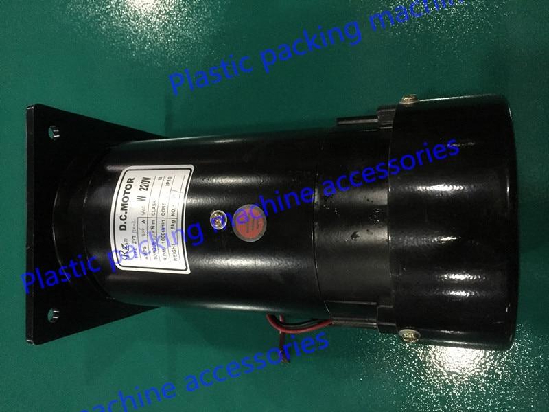 цена на Dc motor, DC220v 500W 1700r/min DC motor ZYT110-2 guangda shengda motor Vertical motor Special motor bag making machine