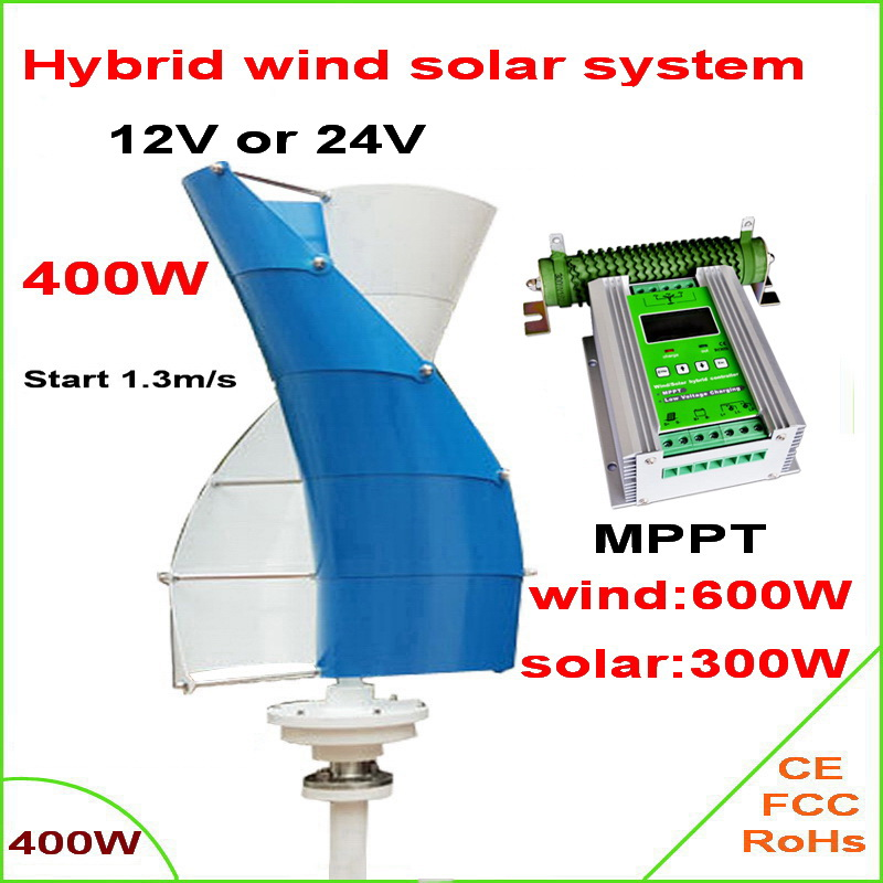Vertical Axis Wind Turbine Generator 12V 24V 400W Wind Generator+900W Boost MPPT Wind Solar Hybrid Charge Controller