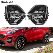 цены на MZORANGE 2pcs For Kia sportage KX5 2019 Daytime Running Light DRL LED Day Light Front Bumper Head Fog Lamp White Car Styling  в интернет-магазинах