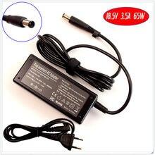 ل HP EliteBook 2560p 2530p 2730p 6930p 8730 واط 8530p 8530 واط شاحن بطارية كمبيوتر محمول/محول التيار المتناوب 18.5 فولت 3.5A 65 واط