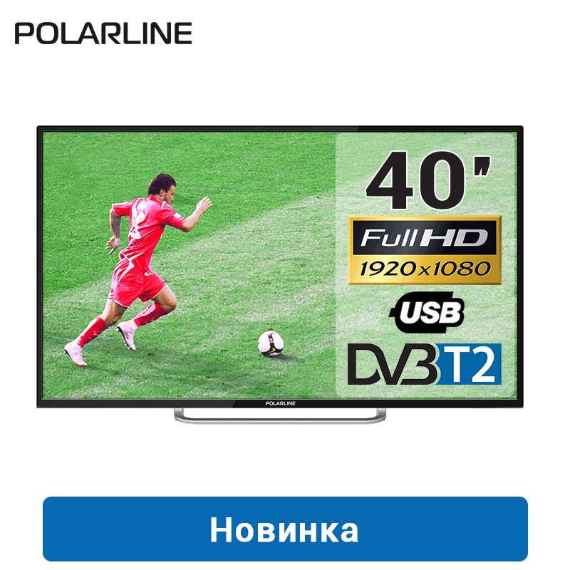 TV LED Polar Line 40 40PL51TC FHD newmodel 3240inchTV