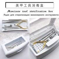 Nail tool sterilization box soaked clean desktop storage tool box