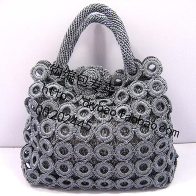Grey Plastic Ring Bag Handmade Crochet Woven