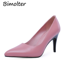 Bimolter High Fashion FOLDABLE 8.5cm ( Fold 3.5cm) Pumps For Women Career Office Party Prom Thin Heels Sexy Elegant Shoes NB055