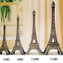 5 13cm Bronze Paris Tower Metal Crafts Figurine Statue Model Home Decors Souvenir Model kids Toys