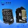 Free Shipping New Original Compatible Print Head For EPSON 3890 F196000 Printer Head