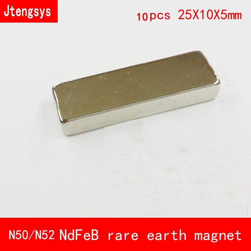 10PCS 25*10*5mm N50/N52 strip Strong NdFeB magnet plating Nickel 25X10X5MM