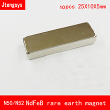10PCS 25*10*5mm N50/N52 strip Strong NdFeB magnet plating Nickel 25X10X5MM