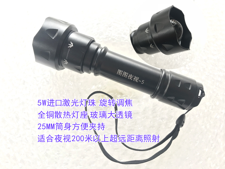 5W 850nm Zoomable Infrared IR Flashlight Hunting Torch Night Vision Light for DIY Night Vision Scope кеды coco perla coco perla co039awhmj96