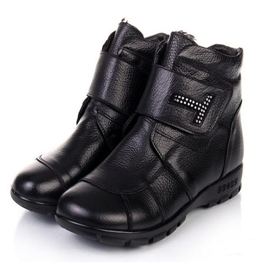 Black Leather Flat Ankle Boots | FP Boots
