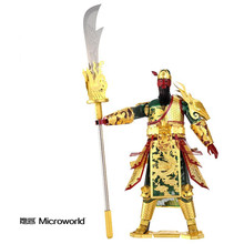 Microworld 3D Metal Puzzle Guan Yu Soldier Model Building Kits DIY Laser Cutting Jigsaw Puzzle Adult Educational Toys Gifts microworld 3d metal puzzle blue mosque building model diy laser cut jigsaw model gift for adult educational toys desktop decor