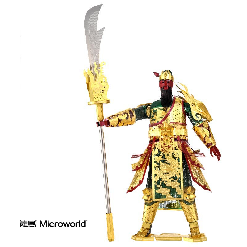 Microworld 3D Metal Puzzle Guan Yu Soldier Model Building Kits DIY Laser Cutting Jigsaw Puzzle Adult Educational Toys Gifts
