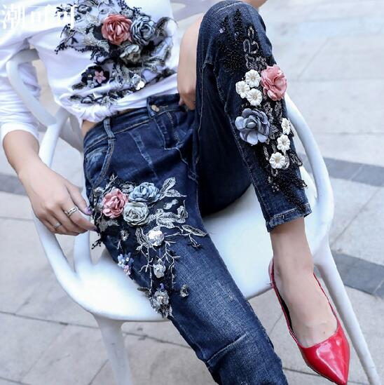 Women's Korean Fashion Flower embroidery Slim Haroun   Jeans   Female Sexy   Jeans   Plus Size Haroun pants TB641