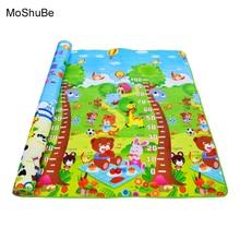 0,5 см детские развивающие алфавит игры ковер медведь одеяло для ползания игровой коврик, EVA пены коврик для детей головоломки активности Тренажерный зал ковров