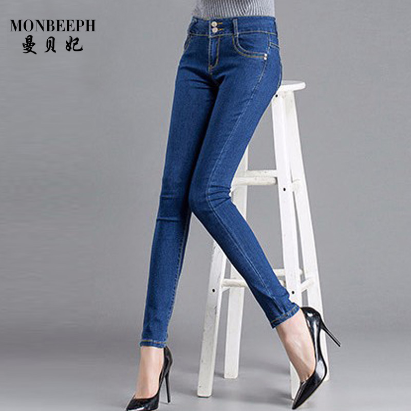 High waist straight jeans women button fly new fashion jeans female blue black denim pants stretchy trousers for girls american rag new black high waist button shorts msrp $45 dbfl