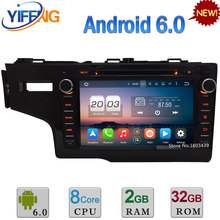 8″ 4GB RAM 32GB ROM Octa Core Android 6.0 DAB 3G/4G WiFi USB BT Car DVD Player Radio Stereo For Honda FIT Left Hand Driving 2014
