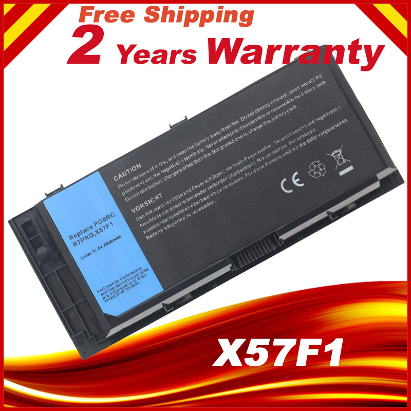 9 Cells higher capacity Battery for DELL Precision M4700 M6700 M4600 M6600 FV993 9GP08 PG6RC X57F1 0TN1K5 3DJH7
