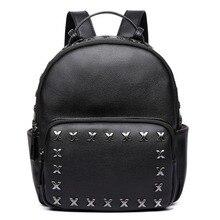Miss lulu модная дама черный заклепки кожа pu водонепроницаемый рюкзак девушки мешок школы черный