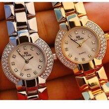 Women High Quality Fashion Fritillaria Waterproof Watches (2 colors)