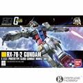 OHS Bandai HGUC 191 1/144 RX-78-2 Gundam Revive Mobile Suit Assembly Model Kits