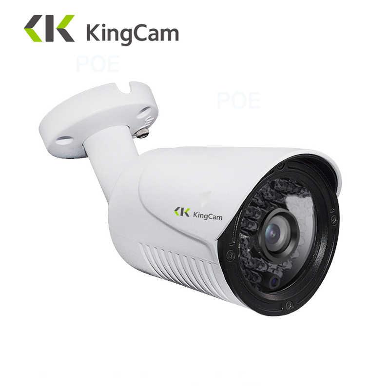 Kingcam H.265 металлический антивандальный 48 V POE IP Камера 4MP/1080 P камера наружного видеонаблюдения водонепроницаемый уличный для видеонаблюдения камеры с проводом
