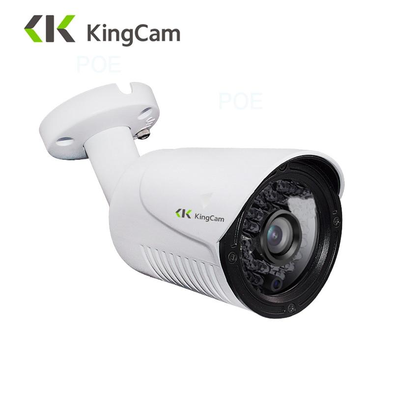 Kingcam H.265 Metal Anti-Vandal 48V POE IP Camera 4MP / 1080P Security Video Surveillance Waterproof  Outdoor CCTV Wired Cameras