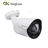 Kingcam H.265 Metal Anti Vandal 48V POE IP Camera 4MP / 1080P Security Video Surveillance Waterproof Outdoor CCTV Wired Cameras