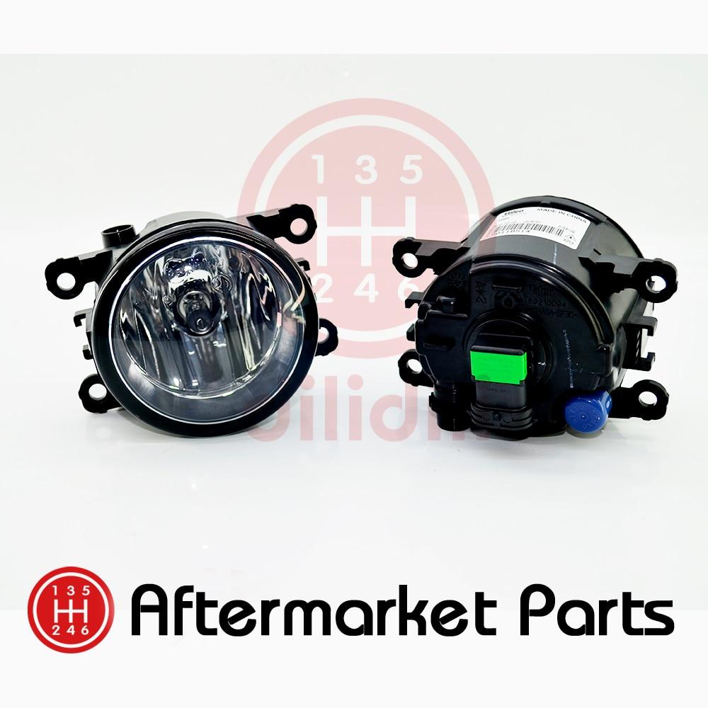 kit lampu kabut untuk SUZUKI Grand Vitara - Lampu mobil - Foto 3