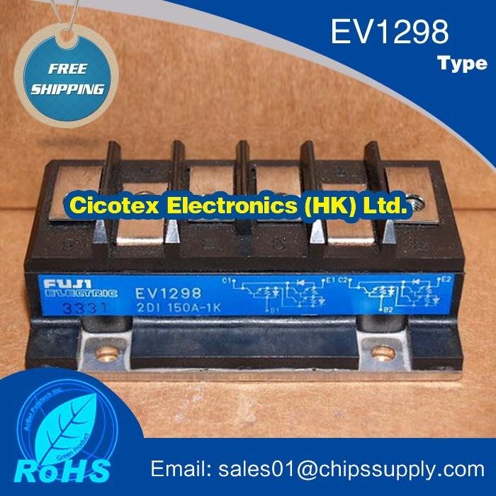 EV1298 1298 ModuleEV1298 1298 Module