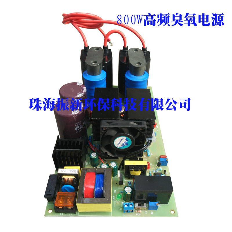 50g Ozone Generator 800W Ozone Power Supply Ozone Machine Accessories High Frequency Adjustable Ozone Inverter Power