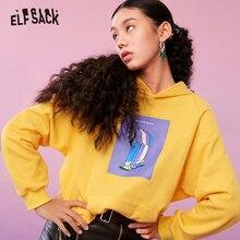 エルフ Sack Streewear ファッションプリントコットンカジュアル女性スウェット