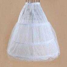 Обручи кринолайн наличии бальное нижняя свадебное юбка свадебные платье аксессуары в