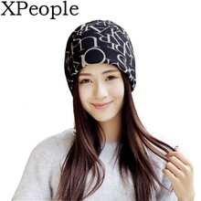 XPeople Ponytail Beanie for Women Hip-Hop Soft Cotton Slouchy Stretch Hat Skull Cap Letter cap