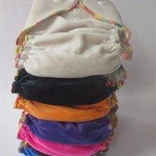 Поставка тканей подгузники с 3 слоями конопляного хлопка Вставки 50 комплектов 1+ 1 высококачественные подгузники детские подгузники с pul