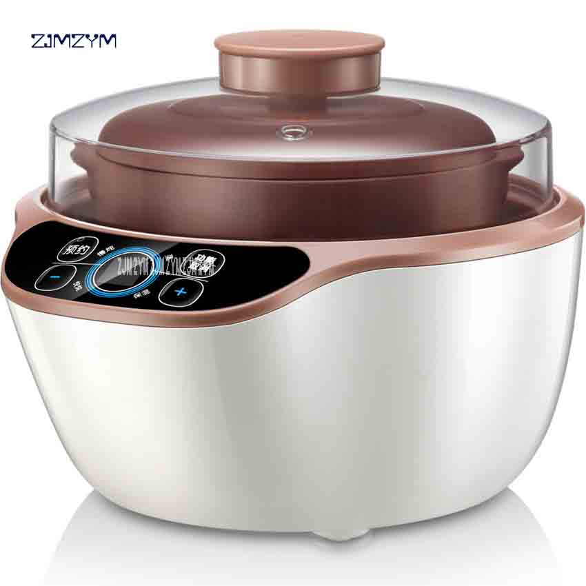 220V/50Hz Automatic Baby Porridge Cooker Electric Slow Cooker Purple Clay Material 1.2L Capacity DDZ-A12D2 Kitchen Multi Cookers