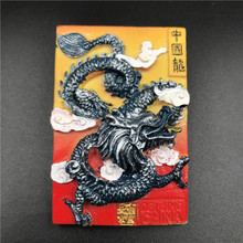 Creative three-dimensional Chinese Dragon and Phoenix special resin refrigerator stickers