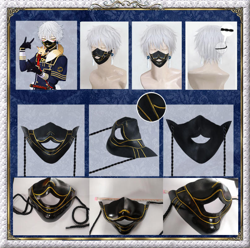 Touken Ranbu Nakigitsune Black Mask Cosplay Prop One Size For Cosplay Costume New Halloween Christmas Carnival