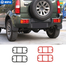 MOPAI металла экстерьера автомобиля защиты вытяжки сзади хвост противотуманные свет лампы Крышка Накладка для Suzuki Jimny 2007 до стайлинга автомобилей