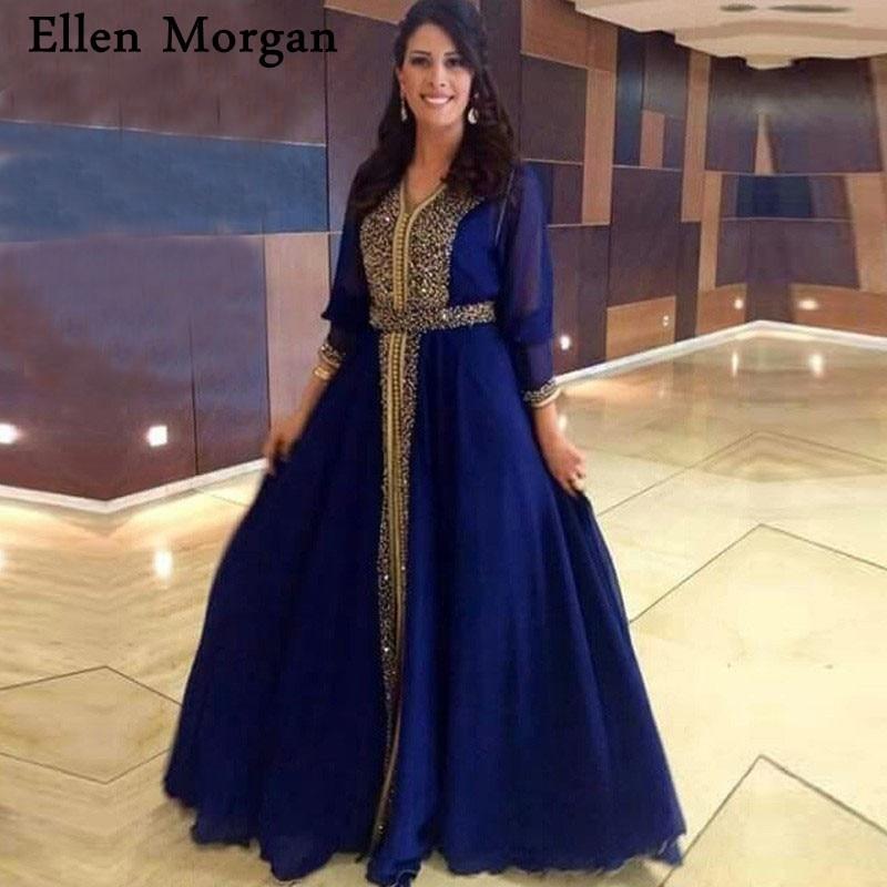 Azul Royal Chiffon Vestidos de Noite 2019 Mangas Compridas Muçulmano Da Arábia Saudita Vintage Red Carpet Formais Vestidos de Festa com Contas de Ouro