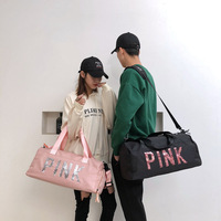 Yoga Bag Fitness Gym Bags Dry Wet Handbags For Women Men Shoes Training Sport Sequins PINK Tote Handbag Travel Duffel Bolsa