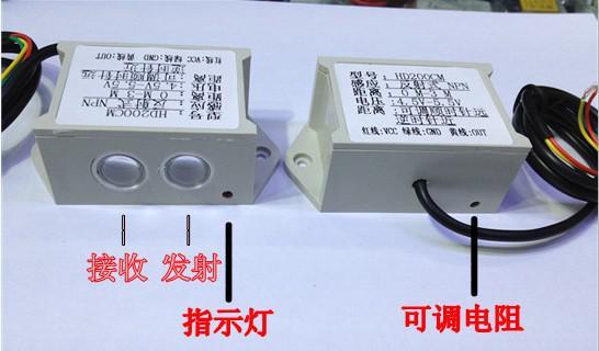 Capteurs diffus interrupteur photoélectrique infrarouge longue distance trois fils NPN normalement ouvert 3 m distance réglable HD200CM