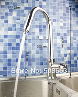OUBONI Brand New Solid Brass Pull Out Spray Torneira 8526 Chrome Brass Mixer Tap Faucet Kitchen