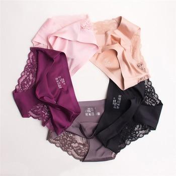 Sexy Lace Panties Seamless Women Underwear Briefs Nylon Silk for Ladies Bikini Cotton Transparent Lingerie 3 Piece Set 2