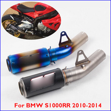 Slip-on S1000RR Motorcycle Exhaust Pipe Muffler Silencer Tip Tail Exhaust Link Tube Mid Connect Pipe for BMW S1000RR 2010-2014 motorcycle exhaust muffler mid tube slip on link pipe clamp escape for bmw s1000rr exhaust 2010 2011 2012 2013 2014 2015 2016