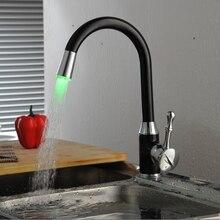 BECOLA Черный кухонный кран СВЕТОДИОДНЫЙ контроль температуры смеситель для кухни Холодной и горячей воды смеситель для кухни Бесплатная доставка S-118