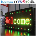 Electronic wireless scrolling/running text/message RS232/RS485 outdoor p10 single color waterproof led display sign board